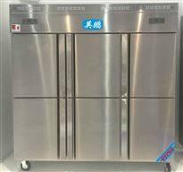 BL-1600立式不锈钢冷藏防爆冰箱