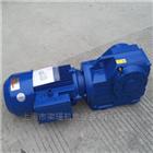 SC47紫光SC47涡轮减速机
