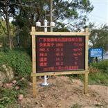 南京公园空气负氧离子检测仪