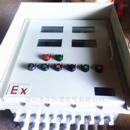 德國LED顯示屏防爆配電箱廠家