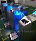 无尘车间ESD防静电测试静电检测仪管理系统