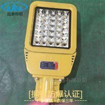 大功率LED防爆马路灯报价