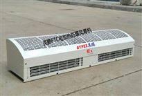 BFM-15清远市电加热防爆风幕机