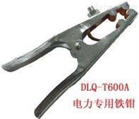 上海电力测试铁钳