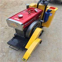 水冷柴油切割机 马路切缝机 混凝土切地机