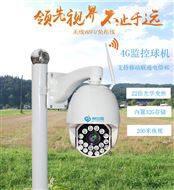 慧安鑫魚塘果園4G200萬高清防水監控球機