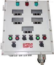 二工防爆配电箱/钢板焊接结构紧凑
