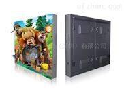 户外P6厂家,户外P6大屏幕厂家,参数,价格,户外全彩LED显示屏