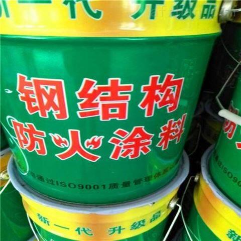 油性国标钢结构防火涂料一吨价格,资质齐全