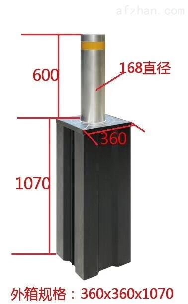 全自动一体式升降柱