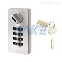 美科四位机械密码寄存柜更衣柜锁MK708