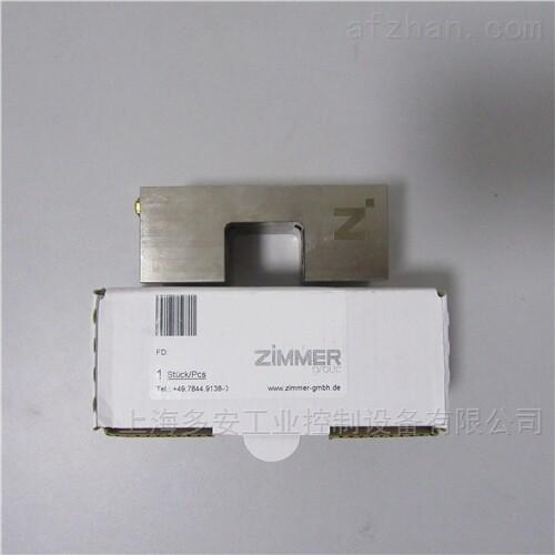 SML 德国ADZ 代理品牌 上海多安工业控制设备有限公司手机版