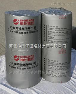 高弹性10毫米厚保温橡塑板质量好