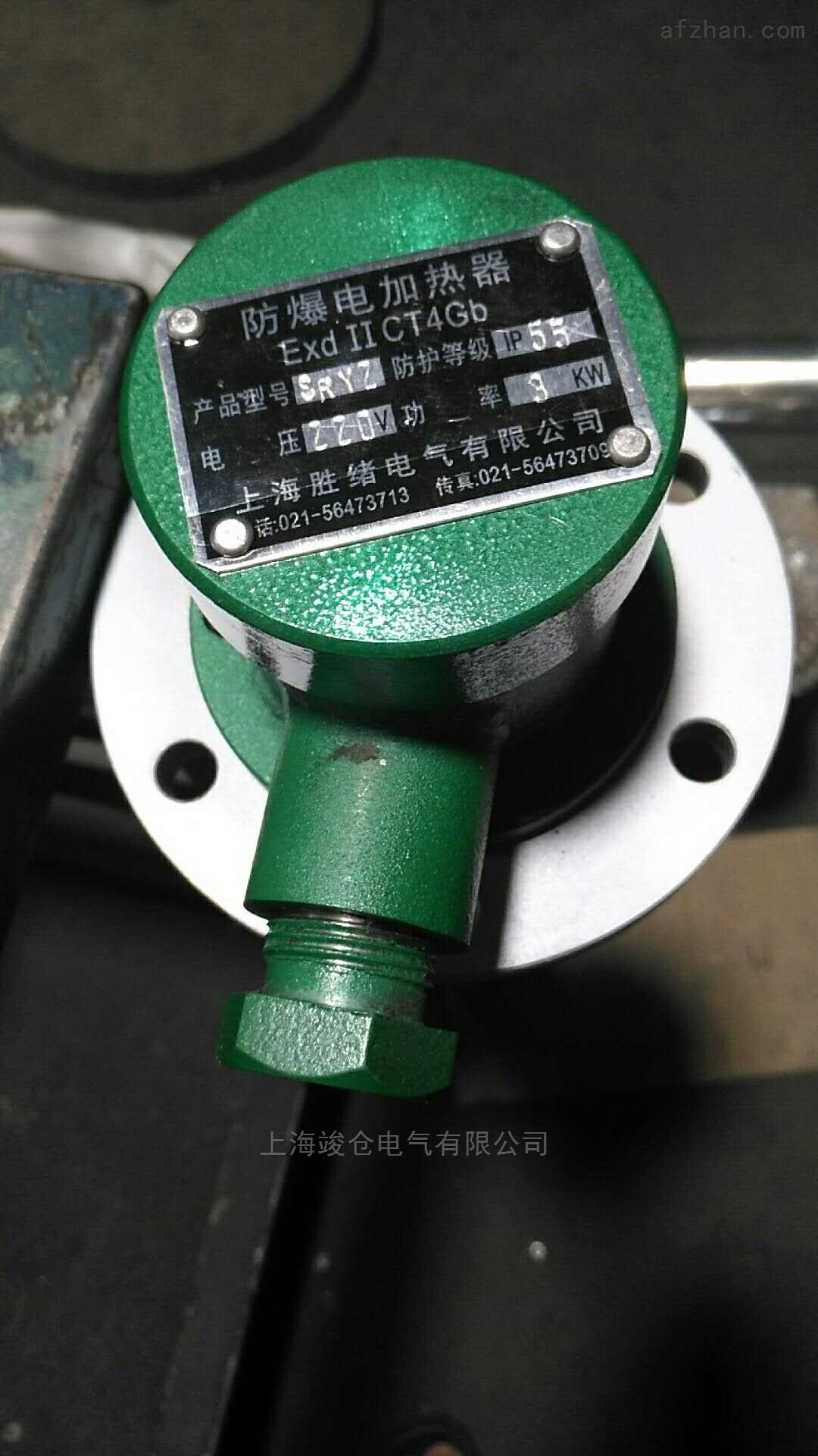 SRY2 防爆式管状电加热器