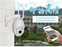 慧安鑫4G室外防水紅外夜視60米監控球機