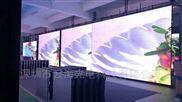P3室內全彩LED顯示屏費用明細及報價清單