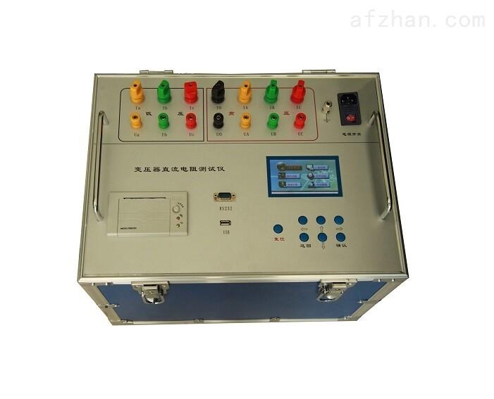 20A彩屏变压器直流电阻测试仪