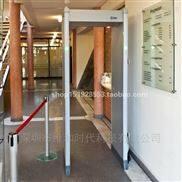 铁岭机场安检门怎么安装