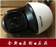 海康威視星光級激光球型網絡攝像機