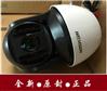海康威视星光级激光球型网络摄像机