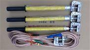 0.4kv平口螺旋高压接地棒报价