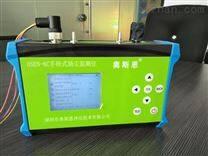 优质手持式扬尘监测仪,便捷式粉尘浓度监测