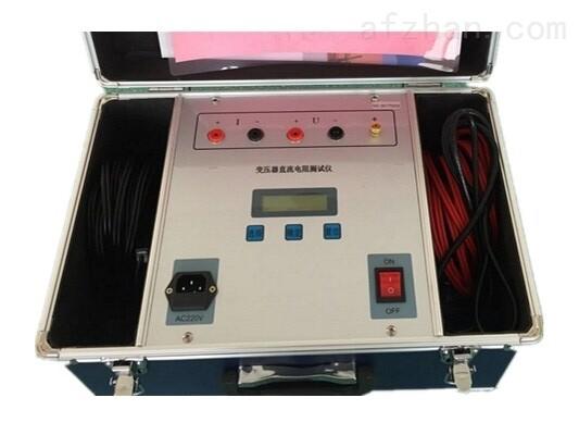 40A彩屏变压器直流电阻测试仪