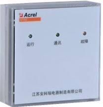 AFRD系列防火门监控系统/闭门器装置/监控模块