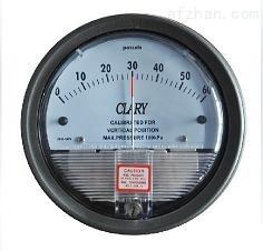 指针差压表各种量程现货