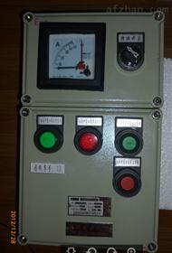 BZC83隔爆型防爆操作柱箱