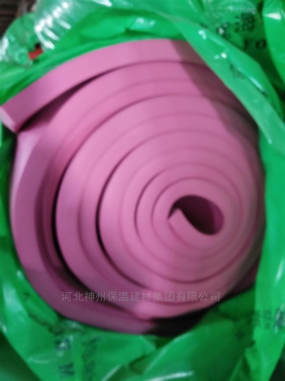 粉色带胶橡塑板价格