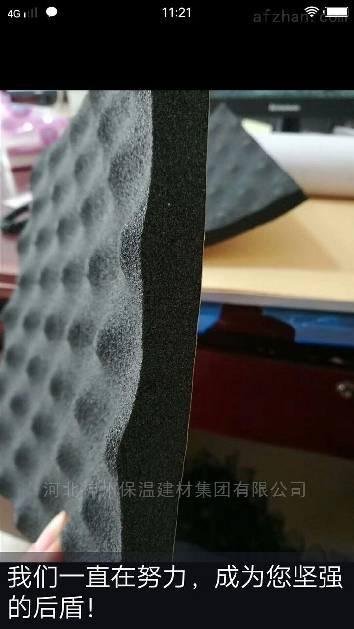 风管内贴橡塑吸音棉保温板