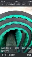 消音波浪棉阻燃波浪型橡塑棉50毫米厚