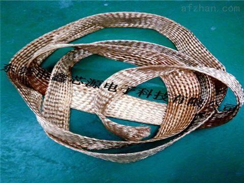 TZ-15镀锡铜编织线 铜丝编织带加工定制