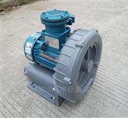 高压防爆风机 铝壳铝叶轮防爆漩涡气泵