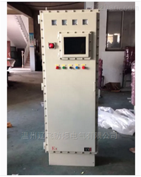 BXK防爆电器控制箱