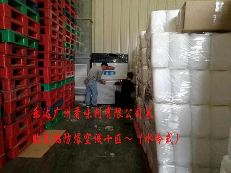 加工制造柜式防爆空调