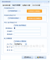 游乐场刷卡系统订制 主题公园电子门票系统