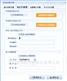 主题乐园刷卡系统 君联电子门票管理系统