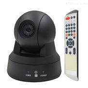 高清视频会议摄像机 USB摄像头