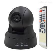高清視頻會議攝像機 USB攝像頭