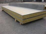 130厚砂浆岩棉复合板含运费价格