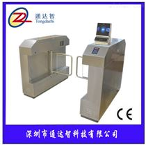 TDZ-B118擺閘門禁系統 智慧小區 人臉識別