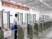 东莞Metor6S进口金属探测安检门厂家