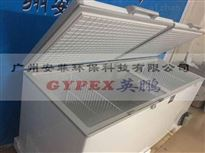 BL-200WS680L许昌市石油库防爆冰箱