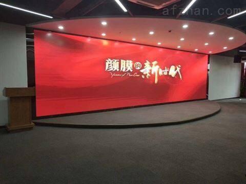 p1.667高清LED显示屏背景墙安装价格是多少