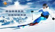 滑雪场售检票系统厂家,滑雪收费系统价格