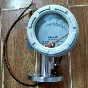 防腐蚀金属管转子流量计带4-20mA