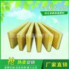 长沙厂家生产销售玻璃棉岩棉