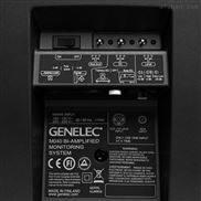 真力Genelec M040 二分频有源音箱